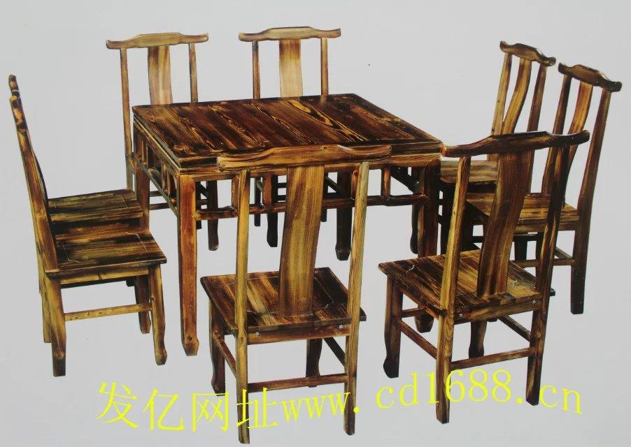火烧木火锅桌椅